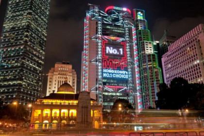Как открыть счет в HSBC Гонконг