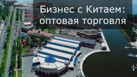 ИМПЭКС КОНСАЛТ - партнер Форума
