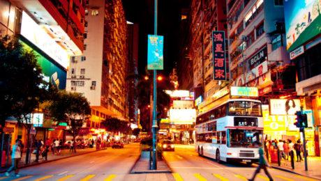 Открытие фирмы в Гонконге