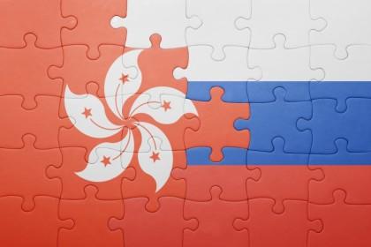 Соглашение об избежании двойного налогообложения между Россией и Гонконгом