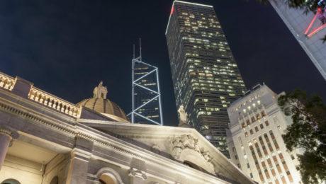 Крупнейшие банки Гонконга: HSBC, SCB, Bank of China, Citi