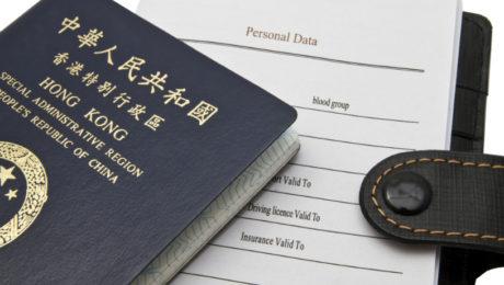 Бизнес-иммиграция в Гонконг: условия получения визы