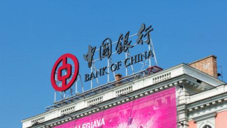 Как открыть банковский счет в Китае юридическому лицу?