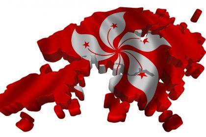 правовые формы для иностранной компании в Гонконге