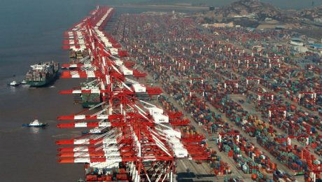Зоны свободной торговли в Китае