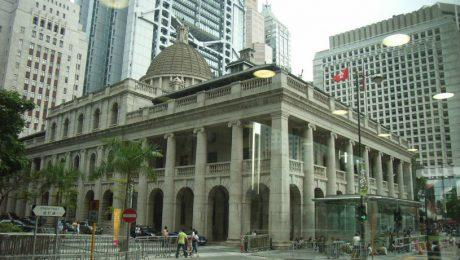Бенефициарное владение компанией в Гонконге