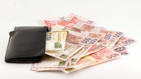 Способы оплаты в Гонконге