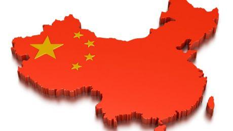 открыть компанию в Китае