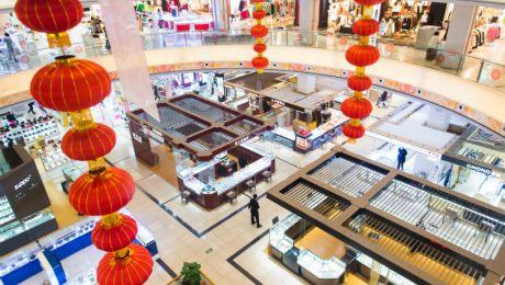 внутренний рынок Китая