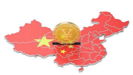 Контроль за выплатой налогов в Китае