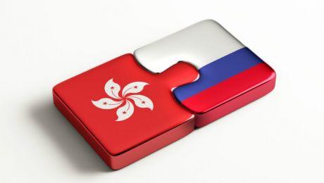 Соглашение об избежании двойного налогообложения Россия Гонконг