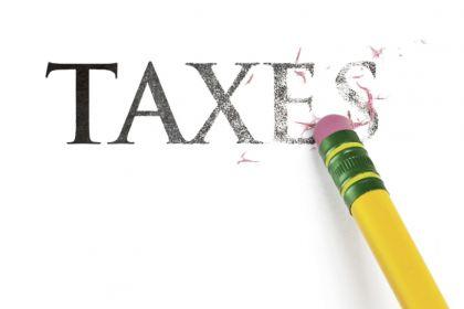 Ставка налога на прибыль в Гонконге уменьшается